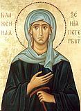 Ксения Блаженная святая